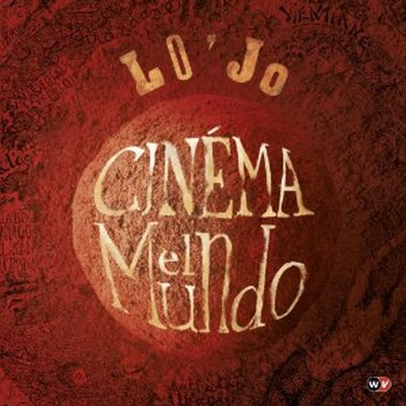 Cinema El Mundo