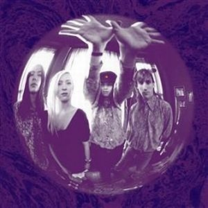Smashing Pumpkins - Gish (180g/remastered/reissue/gatefold Sleeve - Vinyl)