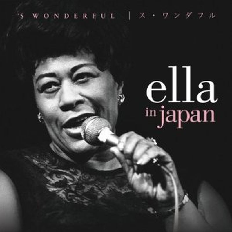 Ella Fitzgerald - Ella In Japan: 's Wonderful - 2 Cd Set