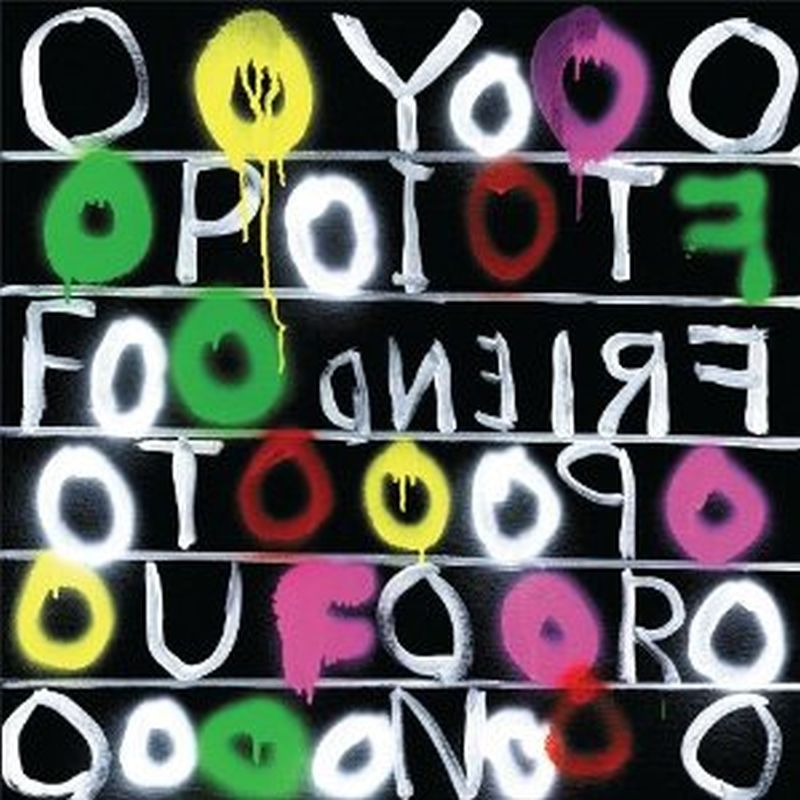 Deerhoof - Friend Opportunity (rm/180g Orange Vinyl/ltd Ed/download - Vinyl)