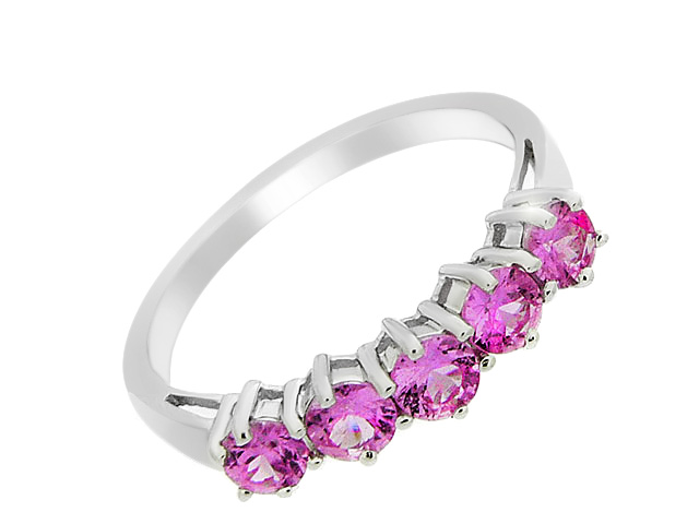 9ct White Gold Pink Sapphire Ring