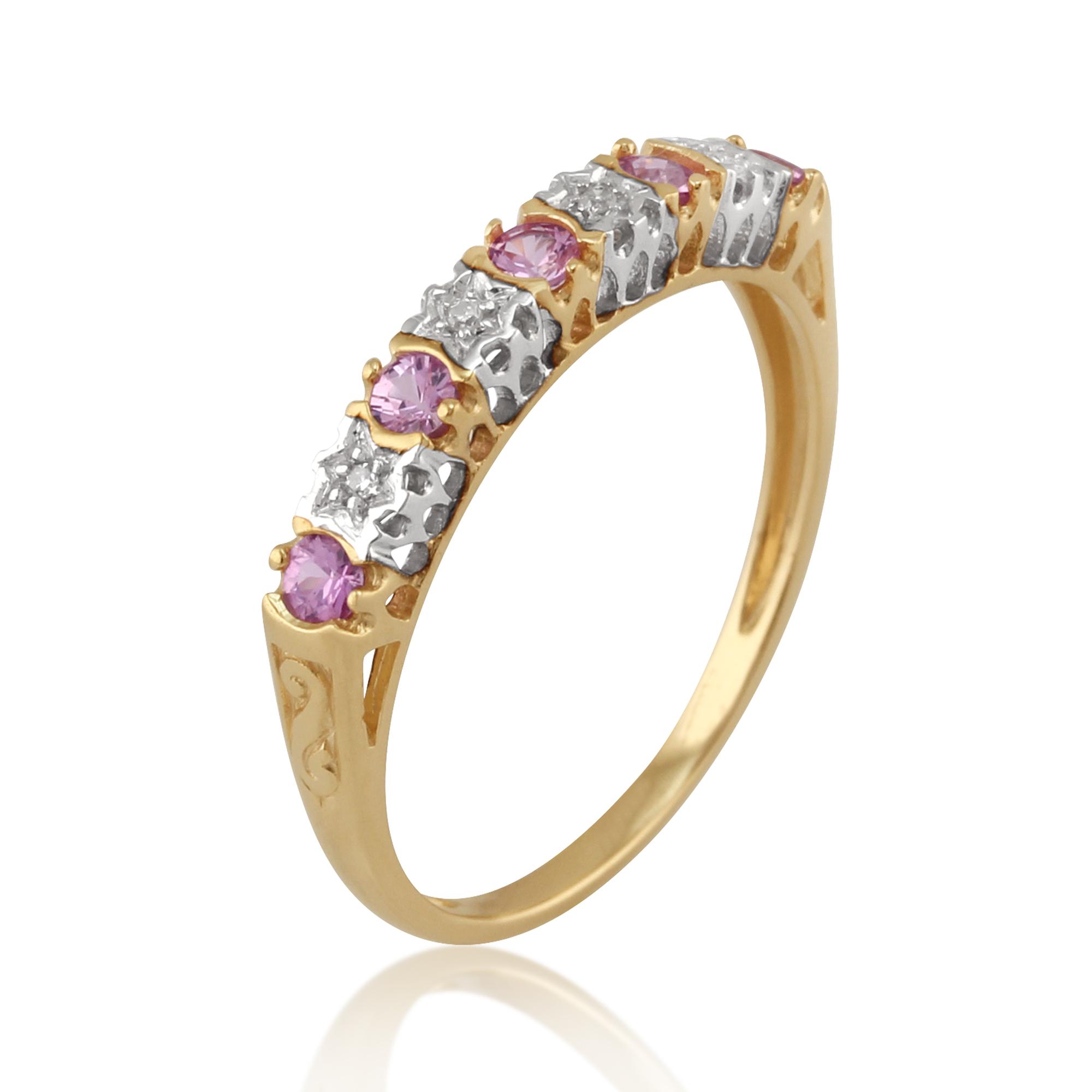Pink Gold Diamond Bands: 9ct Yellow Gold 0.26ct Pink Sapphire & 2pt Diamond Half