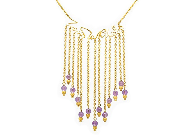 Zandra Rhodes Gold Plated Silver Amethyst Drop Necklace