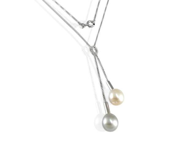 Sterling Silver Fresh Water Pearl Pendant Necklace