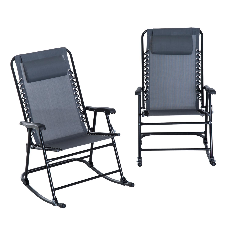 2pc Outdoor Patio Folding Rocking Chair Set Garden Rocker Chaise Lounge Mesh