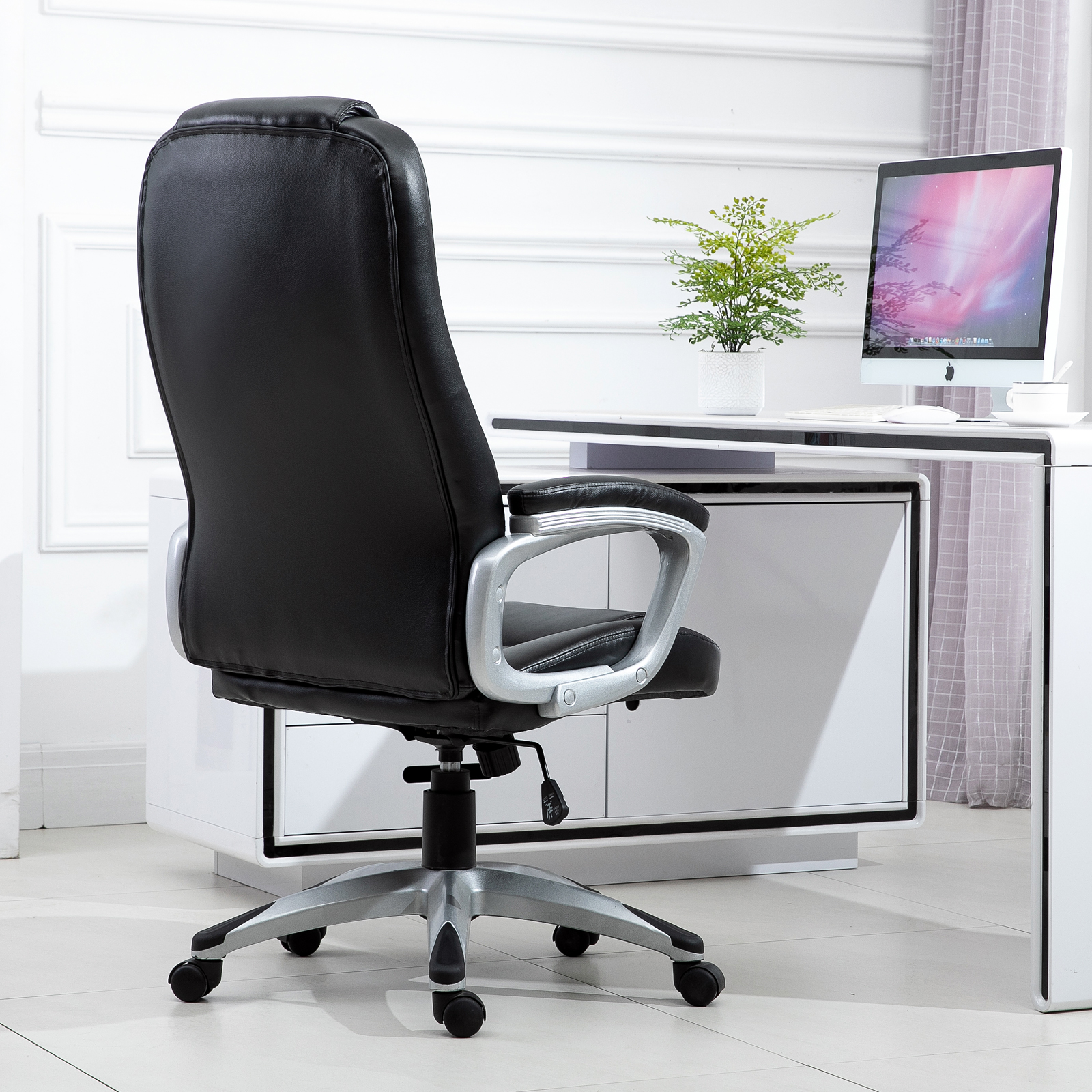 PU Leather Rocking Home Gaming Chair Adjustable Padded Seat with Wheels