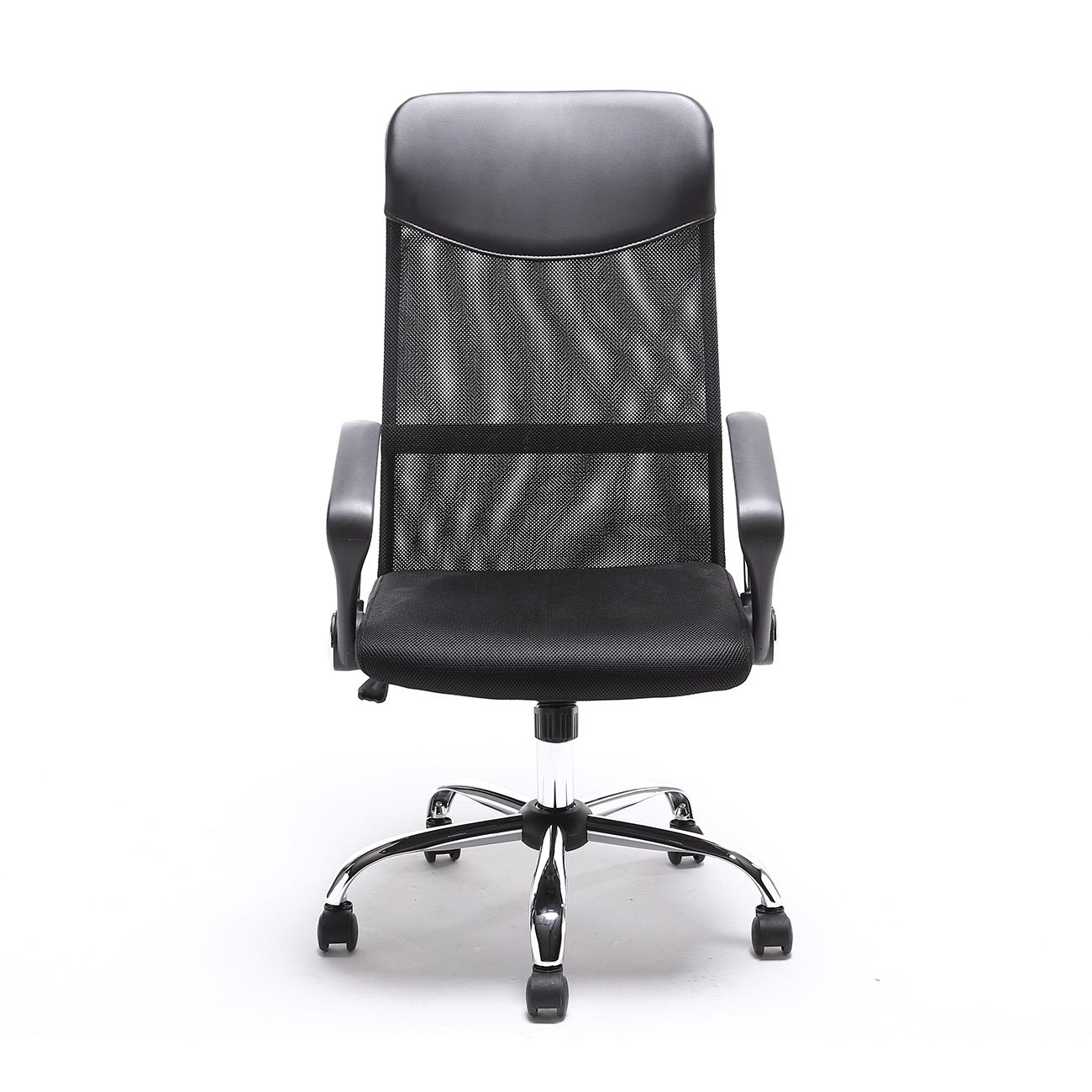 Executive ergonomic conference computer desk office task chair ebay - Black Modern Executive Ergonomic Mesh High Back Computer