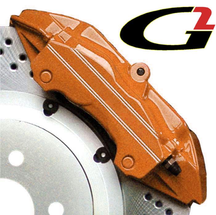 Orange g2 brake caliper paint 2 part epoxy free ship ebay for Does ebay motors ship cars