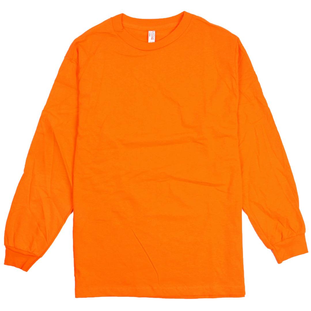 Plain Yellow Long Sleeve T Shirt