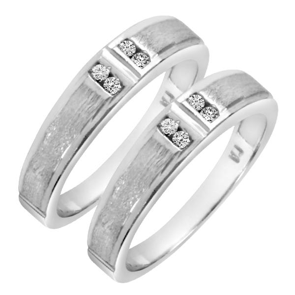 1/8 CT. T.W. Round Cut Mens  Same Sex Wedding Band Set 14K white Gold- Size 8