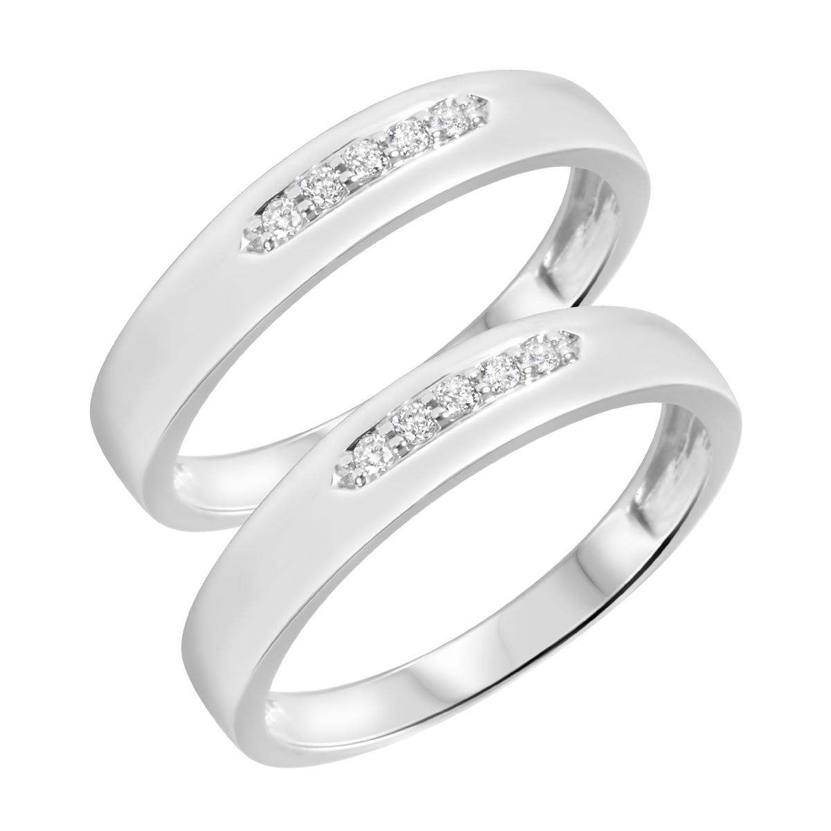 1/5 CT. T.W. Round Cut Mens  Same Sex Wedding Band Set 14K White Gold- Size 8
