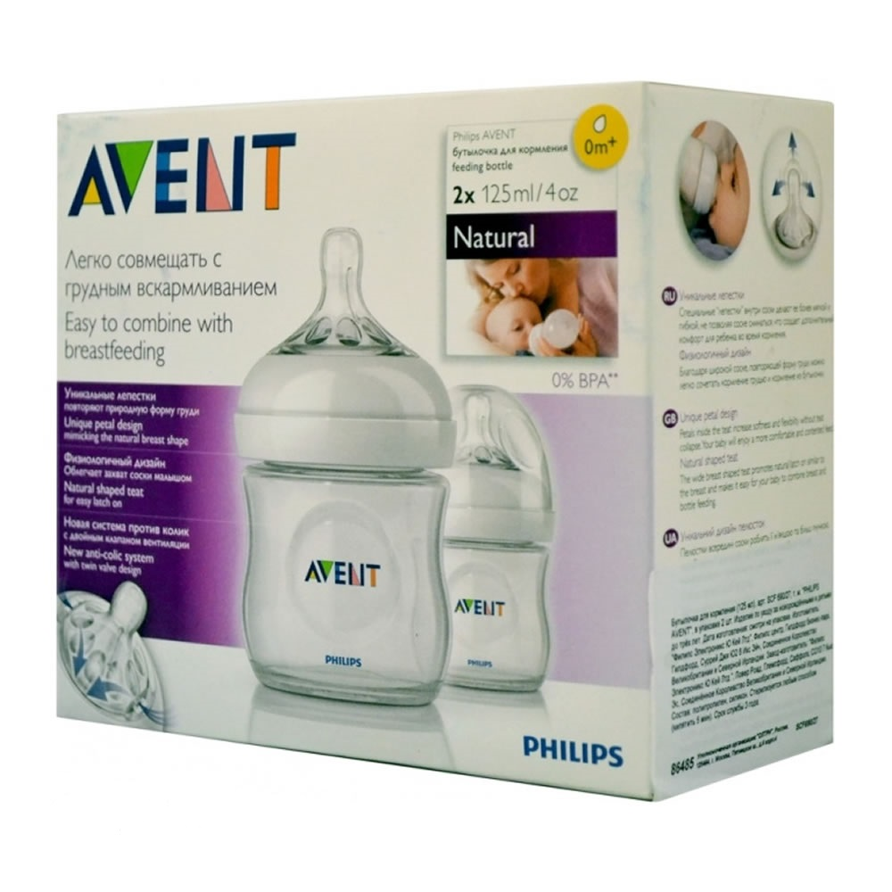 philips avent natural bottle instructions