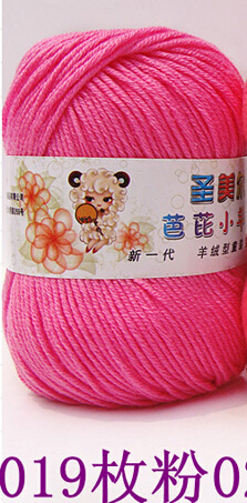 16 Colors Wholesale Lot Soft Natural Bamboo Cotton Knitting Yarn Fingering