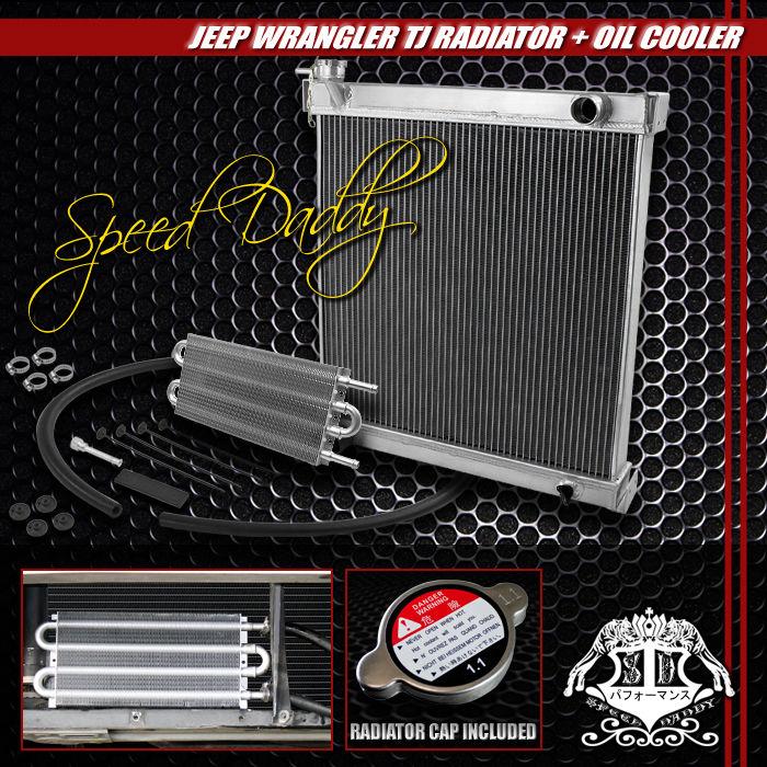 Racing Transmission Fluid Cooler : Core aluminum racing radiator transmission oil cooler