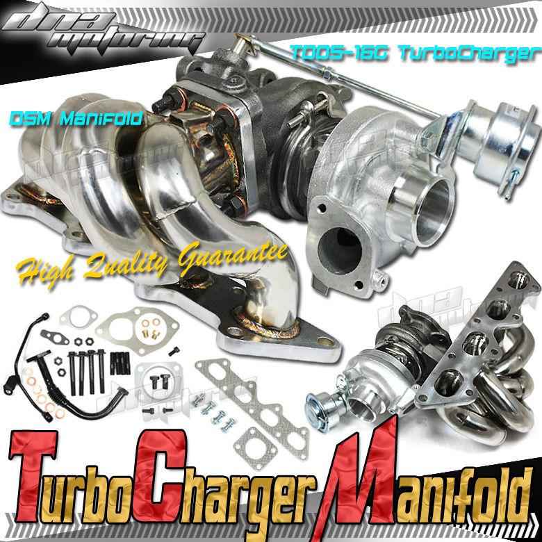 Td05 14b Turbo: TD05 16G TD05H .70 A/R 4G63 ECLIPSE 1G/2G 360HP TURBO