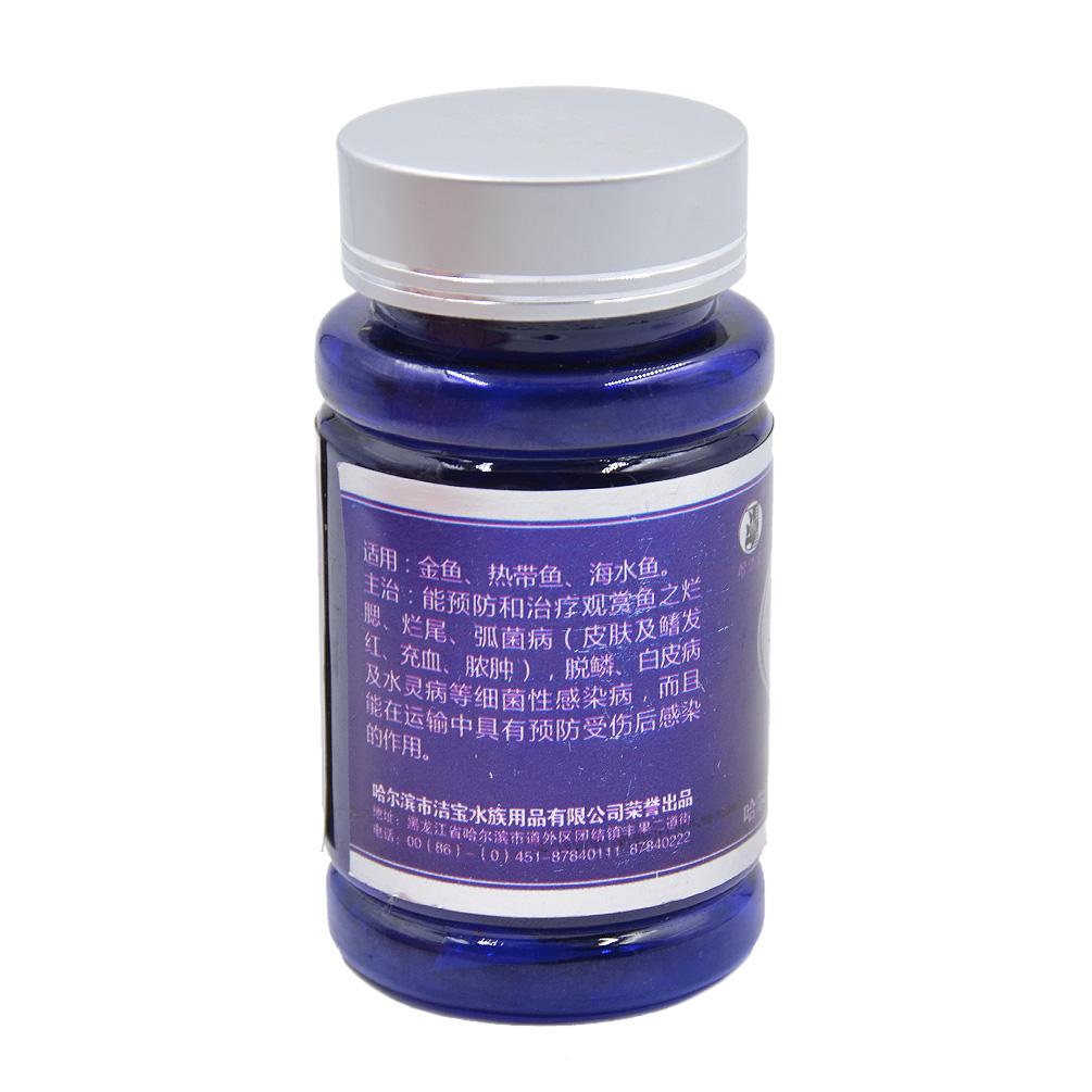 Aquarium Fish Antibiotics Medicine Regular Basic Drug For