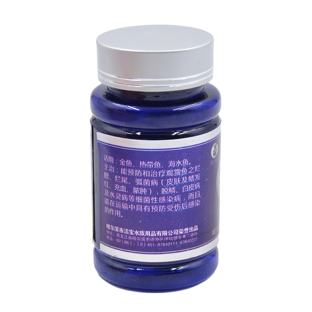 Aquarium fish antibiotics medicine regular basic drug for for Erythromycin for fish