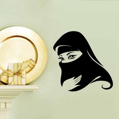 arabic islamic calligraphy woman wall sticker vinyl 9327 islamic wall sticker arabic vinyl decal muslim