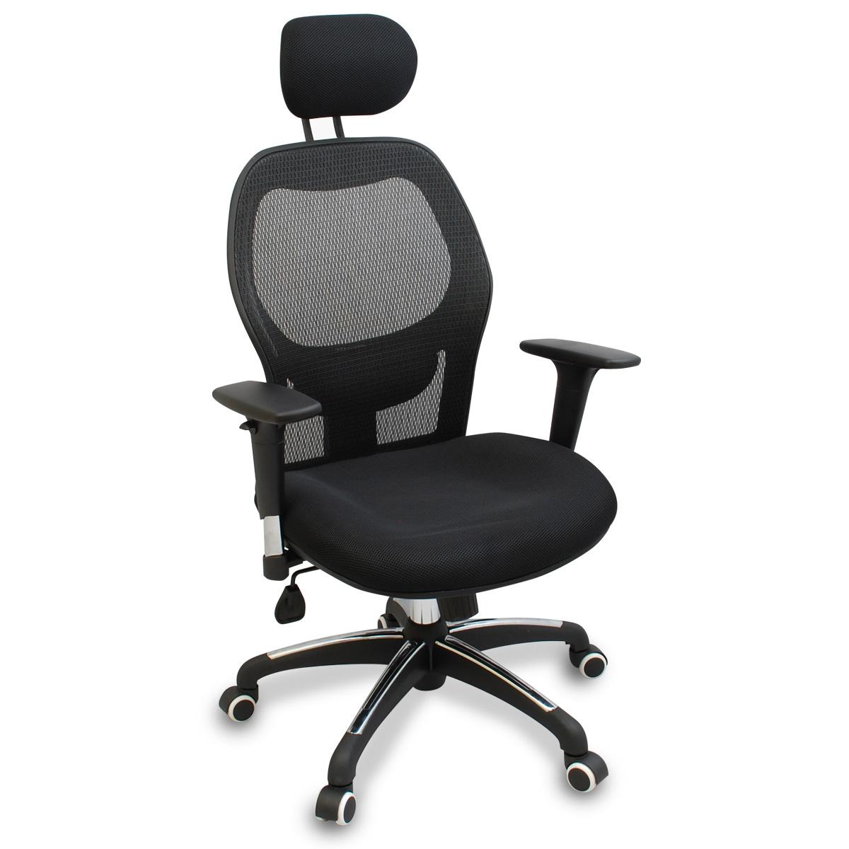 New Mesh Ergonomic Office Chair w/ Adjustable Headrest ...