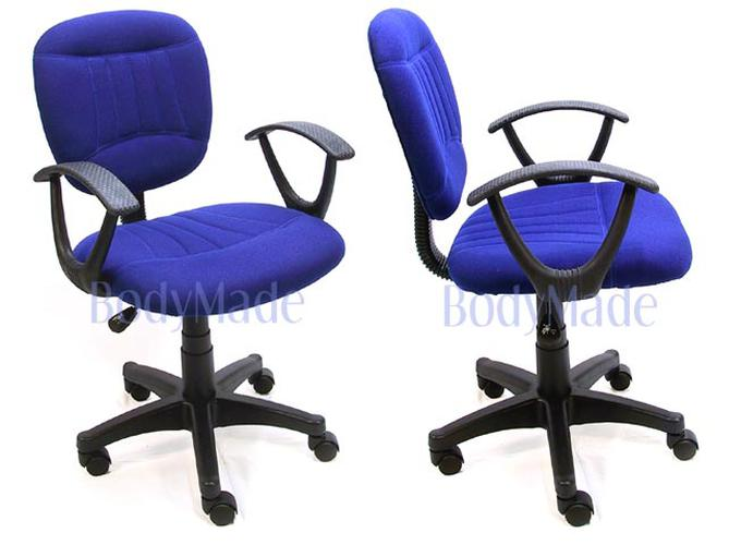 New Blue Fabric Ergonomic Computer Office Chair Swivel EBay