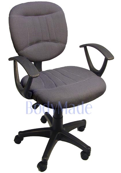 New Dark Grey Fabric Computer Desk Office Chair W Arms EBay