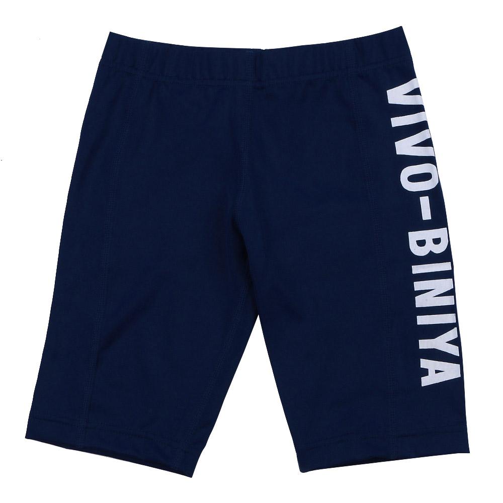Traje De Baño Ninos Uv:Ninos-Nina-De-Surfista-traje-de-bano-UV-SPF-50-chicos-3-Pcs-Sunsuit