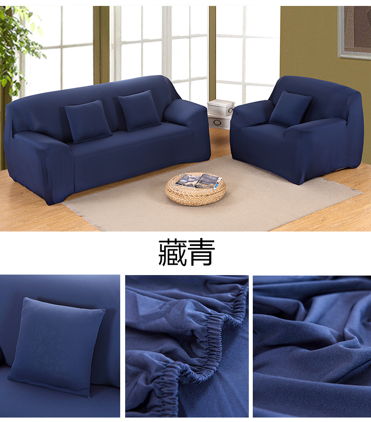 Sofa chair seat furniture slipcover stretch couch for Sofa bed 74 inches