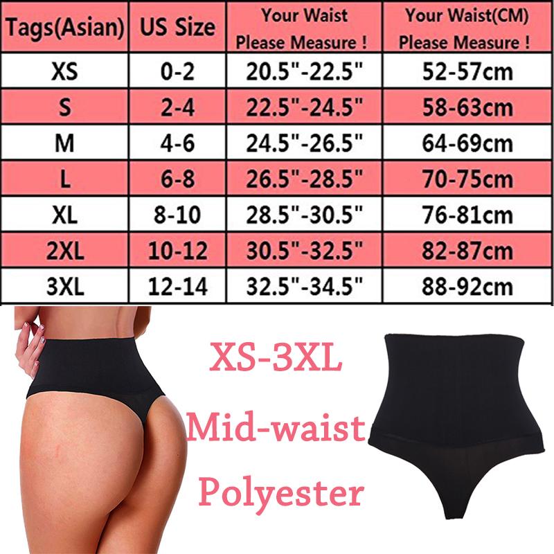 1/2/3 Pcs Women High Waist Butt Lift Body Shaper Slim Underwear ...