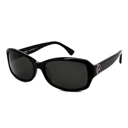 Michael Kors Black Frame Glasses : Michael Kors M2860SRX 001 Naomi Black Frames Black Lenses ...