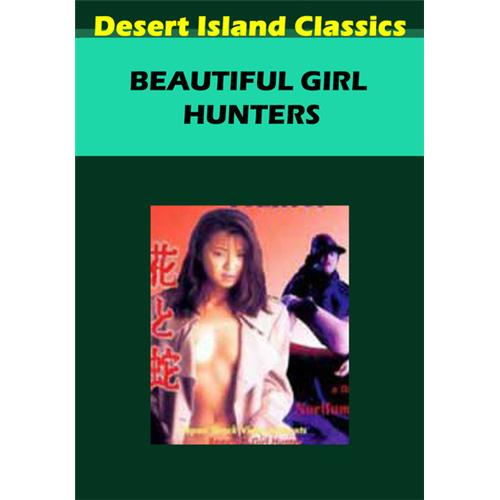 Beautiful Girl Hunters DVD Movie 1979 - Drama Movies and DVDs