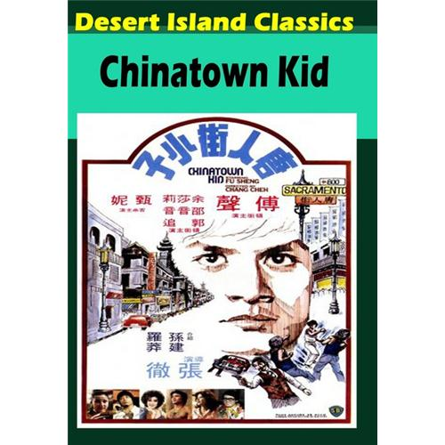 Chinatown Kid DVD Movie 1977 - Exercise and Fitness Movies and DVDs