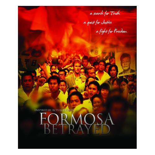 Formosa Betrayed(BD) BD-25 818522013695