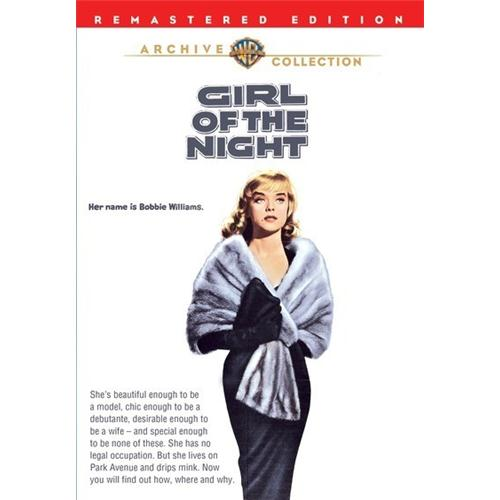 gifts and gadgets store - Girl Of The Night (1961) DVD Movie 1960 - Drama - Movies and DVDs
