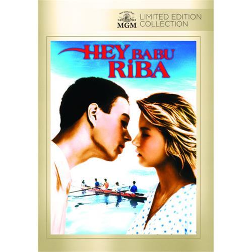 Hey Babu Riba DVD-5 883904304067