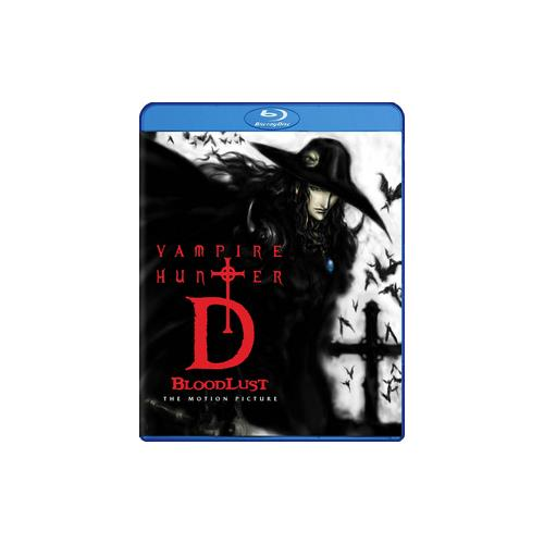 VAMPIRE HUNTER D-BLOODLUST (BLU-RAY) 875707065092