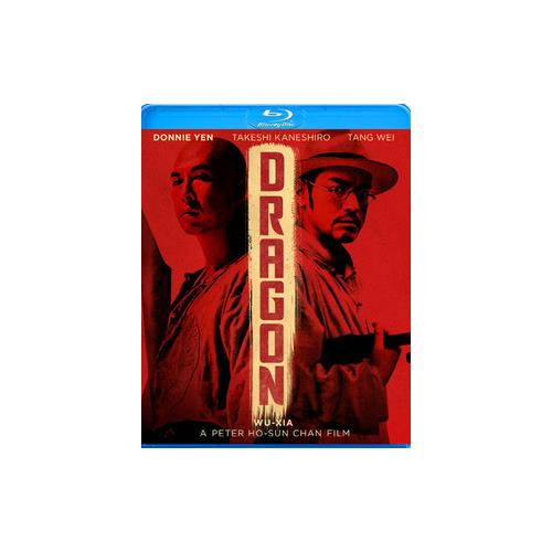 DRAGON (BLU-RAY) 13132604480