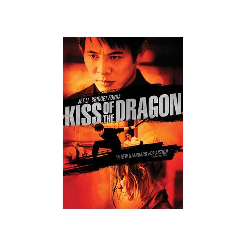 KISS OF THE DRAGON (DVD) 13132631509