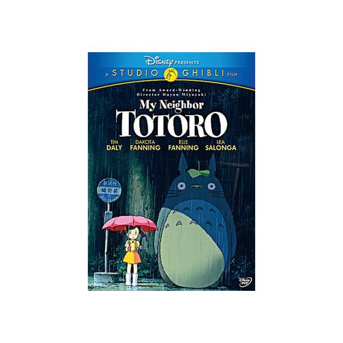 MY NEIGHBOR TOTORO (SPEC EDI) (DVD/2 DISC/WS) 786936791716