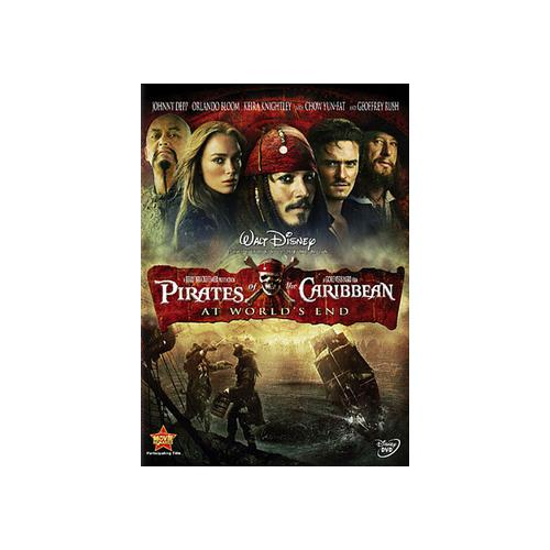 PIRATES OF THE CARIBBEAN AT WORLDS END (DVD) 786936292992