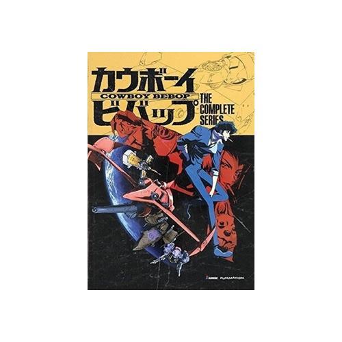 COWBOY BEBOP-COMPLETE SERIES (DVD) (5DISCS) 704400090547