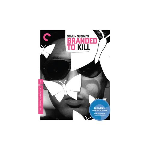 BRANDED TO KILL (BLU RAY) (WS/2.35:1/B&W) 715515090414