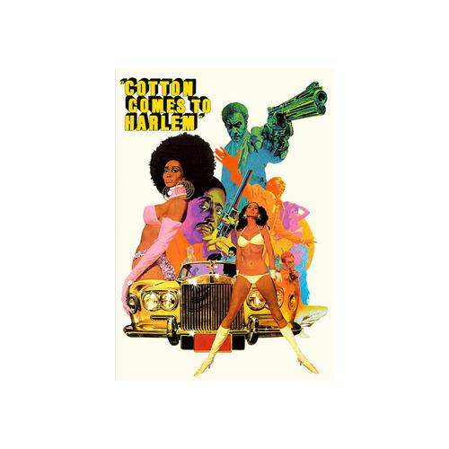 COTTON COMES TO HARLEM (1970/DVD) 738329138325