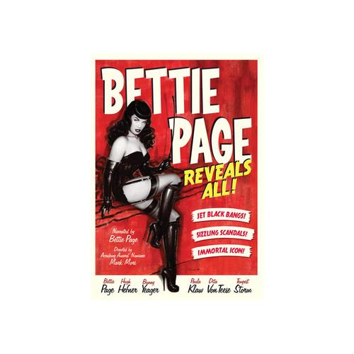 BETTIE PAGE REVEALS ALL (DVD) 741360538412