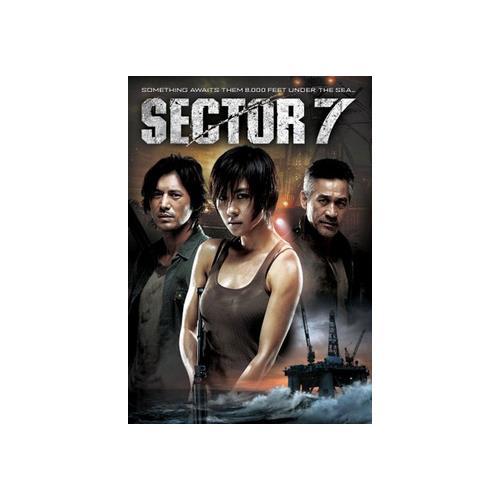 SECTOR 7 3-D (DVD) (3D) 826663132793