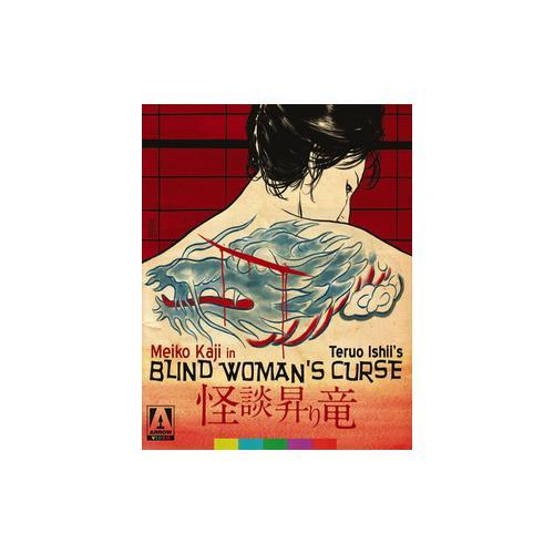 BLIND WOMANS CURSE (BLU-RAY/DVD) 760137712091