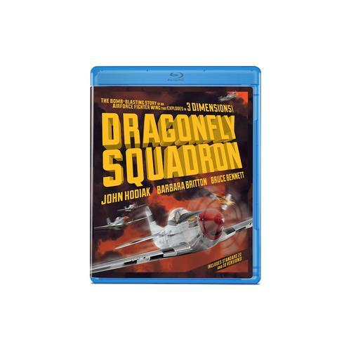 DRAGONFLY SQUAD 3D (BLU RAY) (3-D) 887090083003