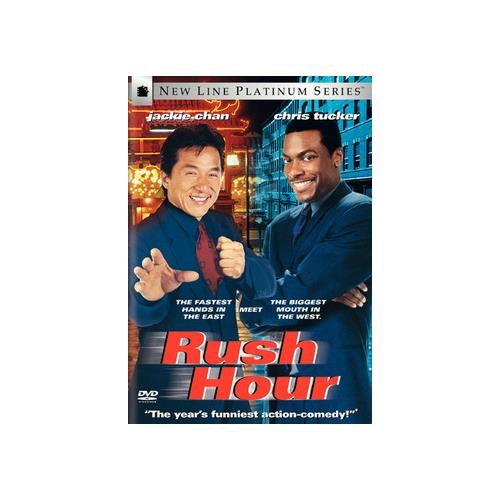 RUSH HOUR (DVD/PLATINUM SERIES/MUSIC V/DVD-ROM CONTENT) 794043717284