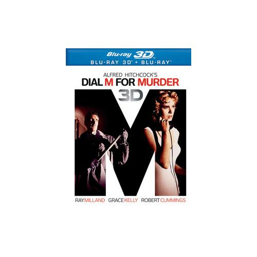 DIAL M FOR MURDER (BLU-RAY/1954) (3-D) 883929248391
