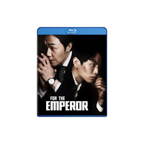 FOR THE EMPEROR (BLU-RAY) 812491016305