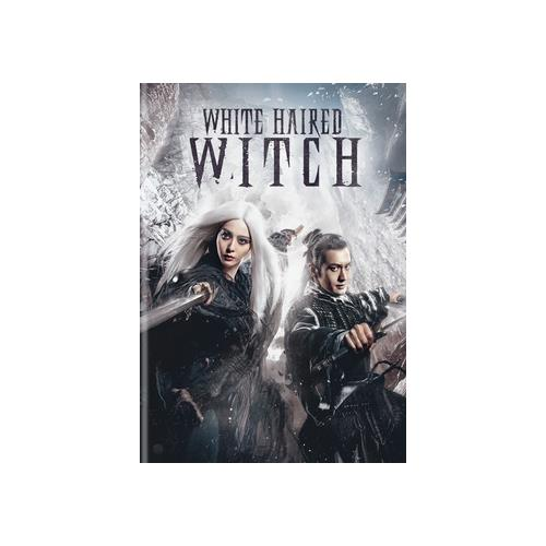 WHITE HAIRED WITCH (DVD) 812491015360